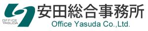 安田総合事務所 | ISO・Pマーク認証・BCP構築コンサル 行政書士 土地家屋調査士